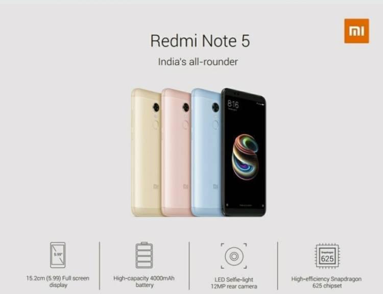 샤오미, 홍미노트5, 스펙, 가격, xiaomi, redminote5, specs, price