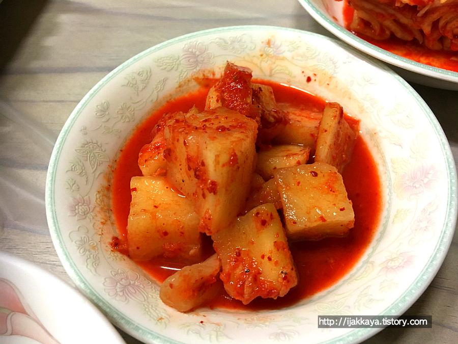 공주 김치 맛집