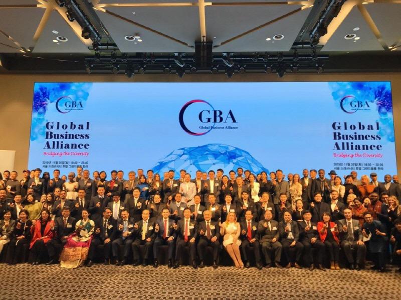 GBA, 글로벌 비즈니스 플랫폼 공식 출범식 성료