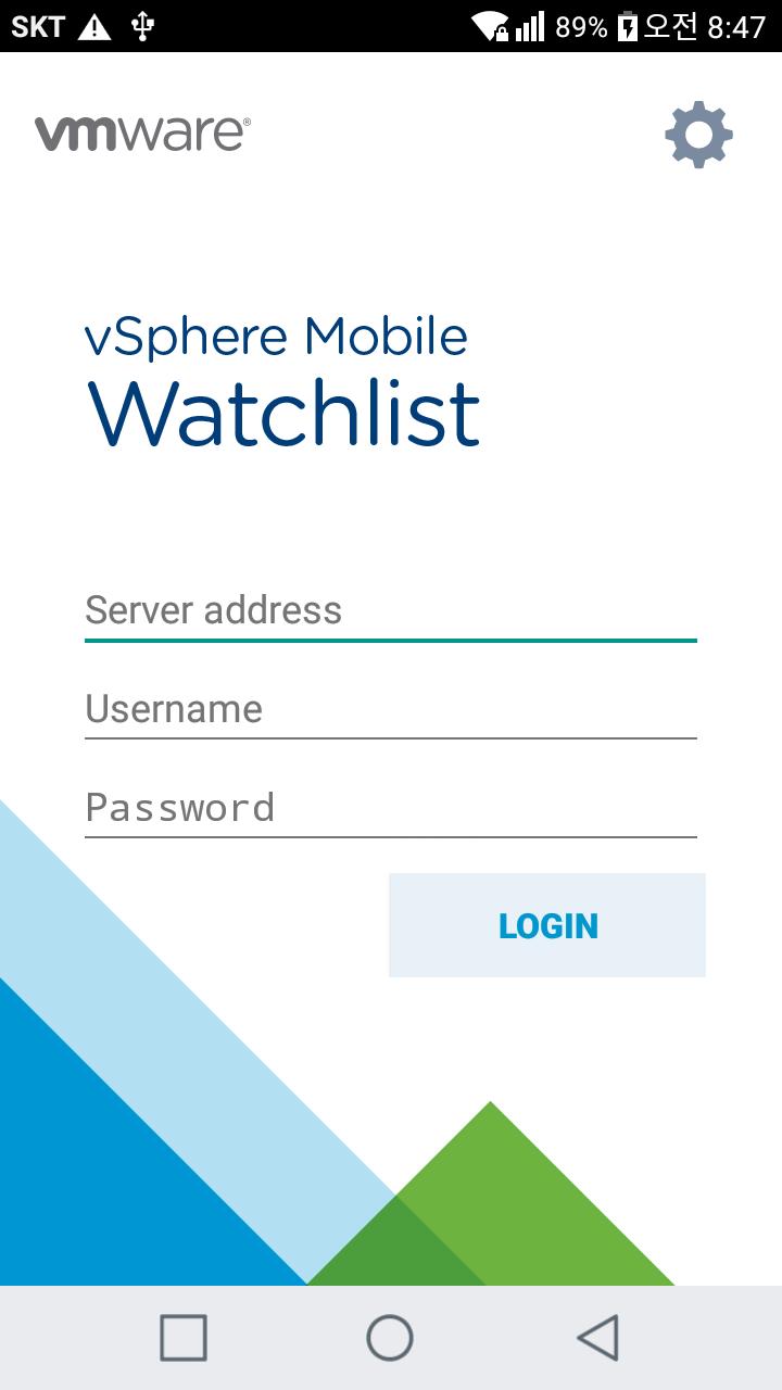 VMware vSphere ESXi Mobile Watchlist