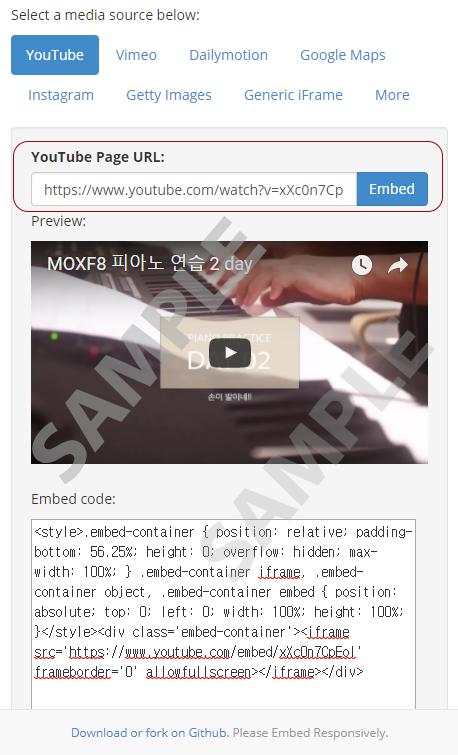 반응형 유튜브