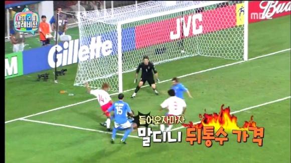 [2002년 한일 월드컵]12. 말디니 머리, 일부러 걷어찼다!