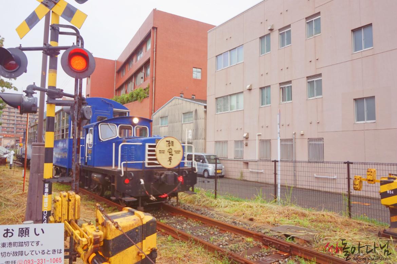 모지코 파란 기차