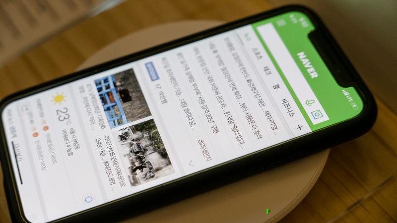 벨킨(Belkin) 무선충전기 부스트 업 (Boost Up) 신제품 공개