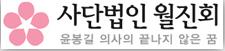 양평 매헌 드림캠프(사단법인 월진회)