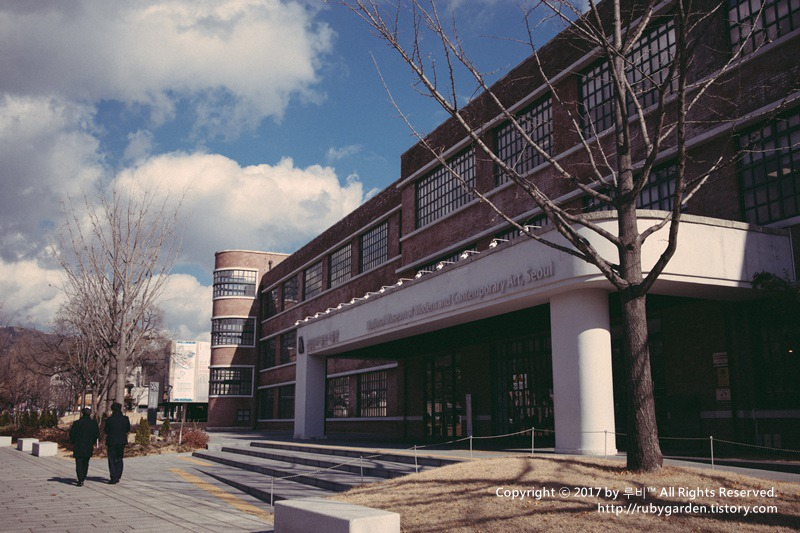 서울 북촌 여행 / 과거와 현대가 어우러진 '국립현대미술관 서울관'