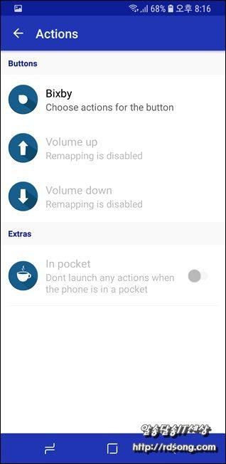 삼성 갤럭시 s8 빅스비버튼,bixby button remapper - bxActions