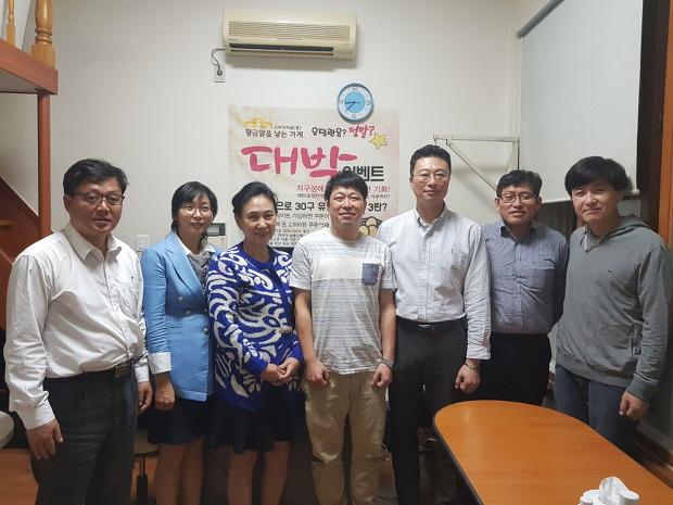 소비자저널협동조합, 상품선정위원장에 김광수대표(안산) 선출