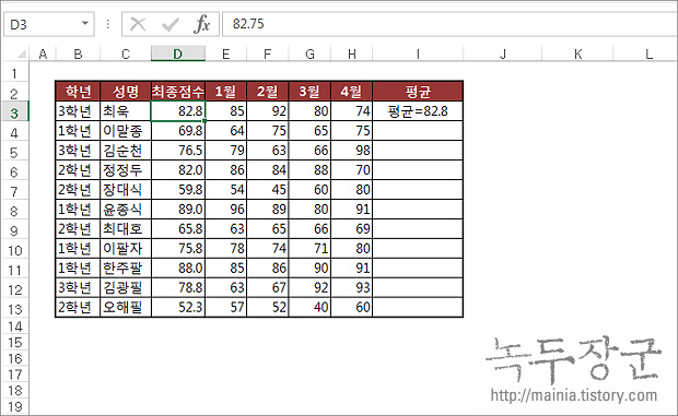 엑셀 Excel 셀을 나누는 눈금선 없애기