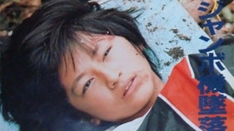 사진: JAL 추락사고 생존자. 이때의 쇼크로 그 이후의 인터뷰는 절대 하지 않는다고 한다.