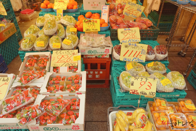 오사카 구로몬 시장