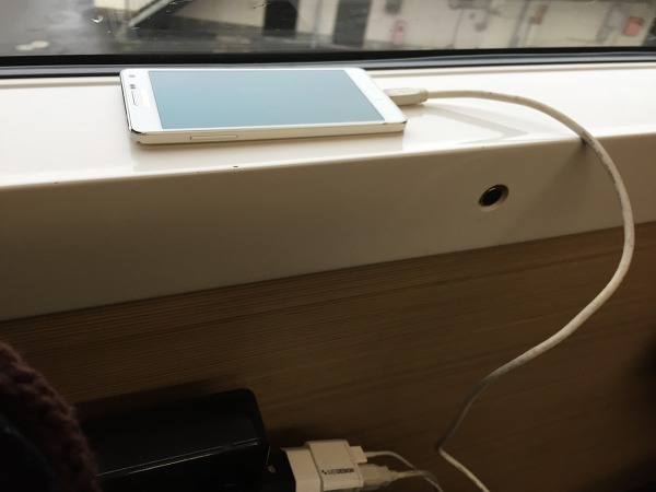 (일본도쿄나리타익스프레스) 이용요금, 핸드폰 충전하는 방법