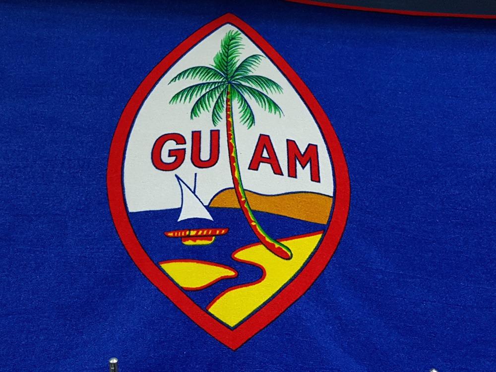 3박 4일 괌여행