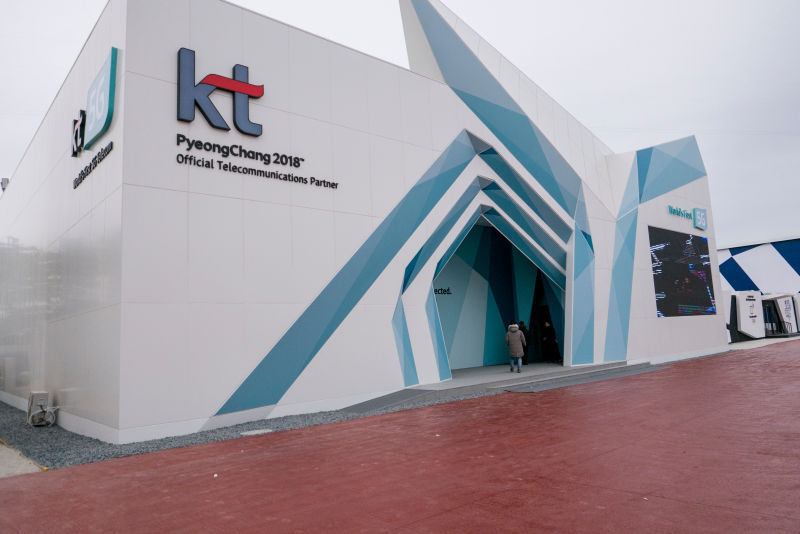 평창동계올림픽, KT 5G 네트워크 체험관 후기